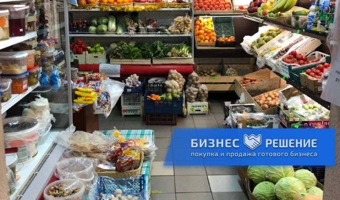 Магазин продуктов в Одинцово