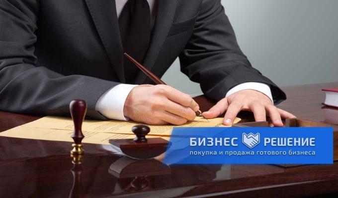 Юридическая компания в ЦАО