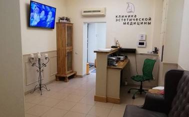 Косметологическая клиника с отличным оснащением