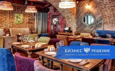 Ресторан с изысканной кухней в районе метро Сокол