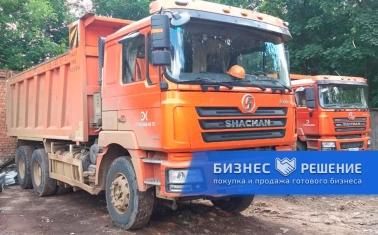 Транспортно-логистическая компания в Москве