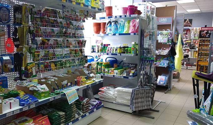 Прибыльный магазин хозтоваров у метро Щукинская | Купить бизнес в Москве