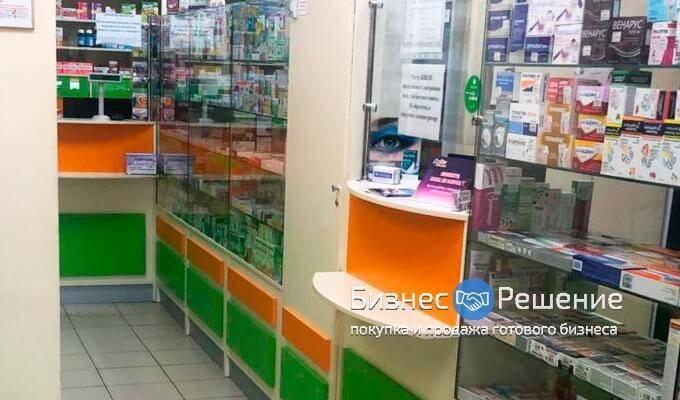 Прибыльная аптека в ЮАО