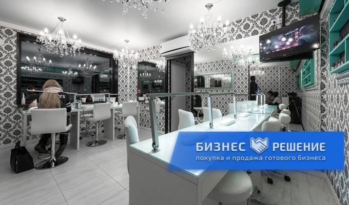 Салон красоты с наработанной клиентской базой