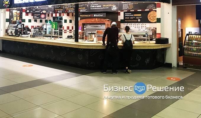 Кафе-пиццерия в ТРЦ на Калужской