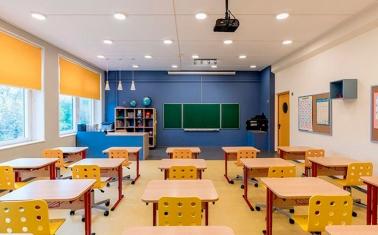 Элитный детский сад и школа в МО