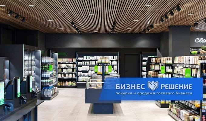Продуктовый магазин самообслуживания в ЦАО