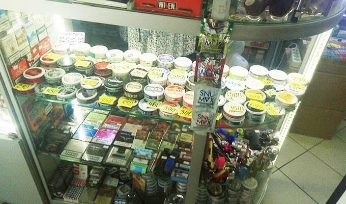 Табачный магазин на Академической
