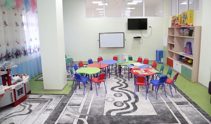 Детский развивающий центр в МО