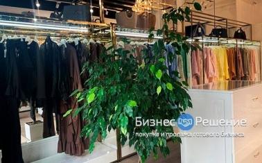 Магазин мультибрендовой одежды премиум класса