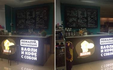 Быстроразвивающаяся кофейня по известной франшизе
