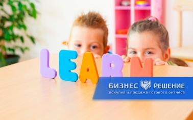 Сеть частных детских садов с прибылью 489 тыс
