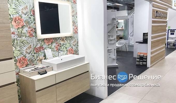 Магазин сантехники и мебели для ванных комнат