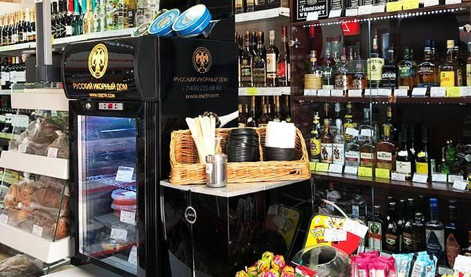 Мини-маркет на Шабаловской