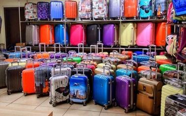 Федеральная сеть магазинов чемоданов