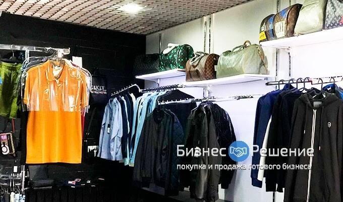 Мультибрендовый магазин одежды для мужчин и женщин