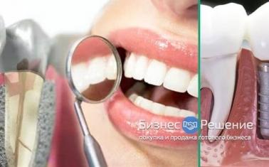 Стоматологическая клиника с бессрочной медицинской лицензией