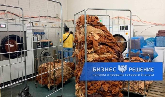 Прачечная и химчистка текстильных и меховых изделий