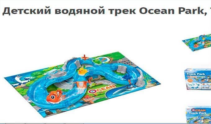Интернет-магазин товаров для детей и животных