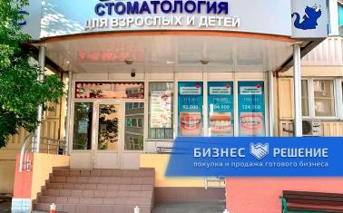 Стоматологическая и косметологическая клиника в Химках