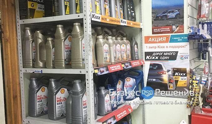 Магазин автозапчастей с большим товарным запасом