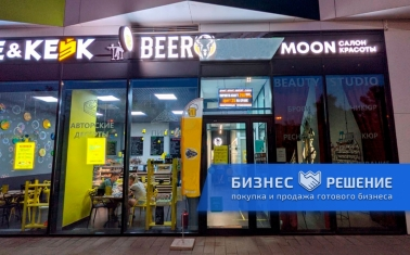 Магазин-бар разливного пива в СВАО