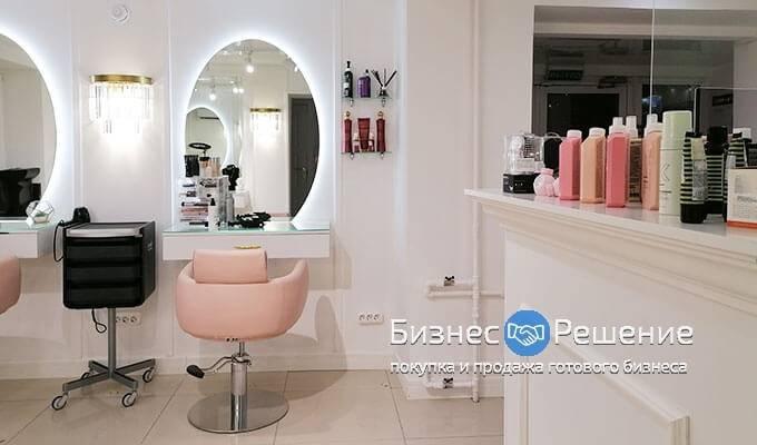 Готовый салон красоты с дизайнерским ремонтом