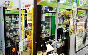 Магазин натуральных фермерских продуктов