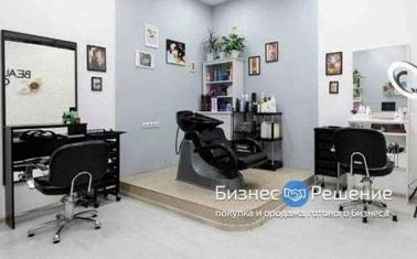 Салон красоты с готовой базой клиентов