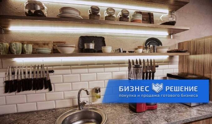 Кулинарная студия в центре Москвы