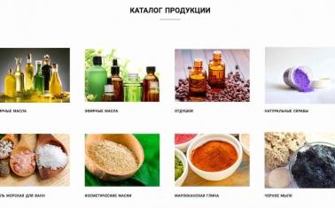 Прибыльная компания поставщик косметического сырья
