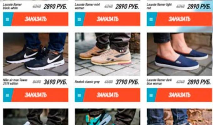 Интернет-магазин кроссовок с быстрой окупаемостью
