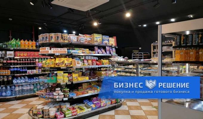 Готовый бизнес: продуктовый магазин + пекарня + кулинария