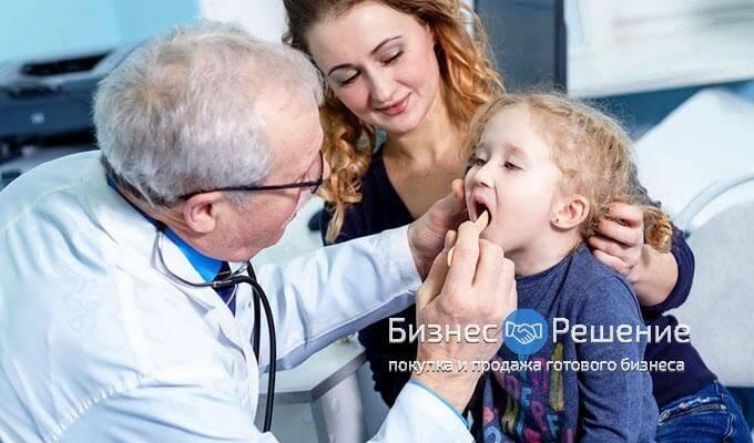 Медицинский центр в Щелково