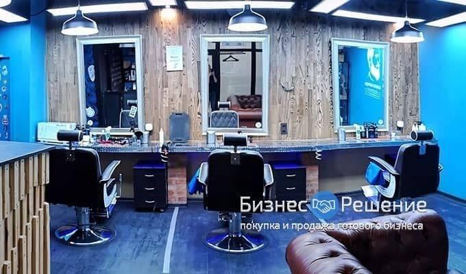 Барбершоп в Красногорске