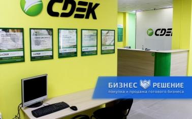 Пункт выдачи СДЭК в Московской области