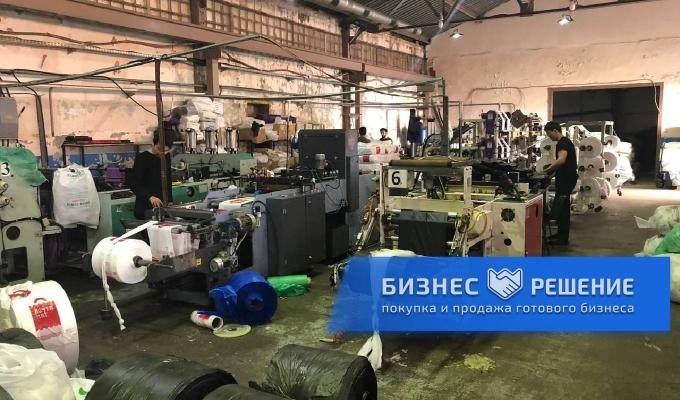 Производственная компания в Домодедово