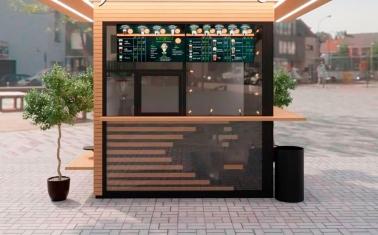 Кофейня с эксклюзивной технологией обжарки