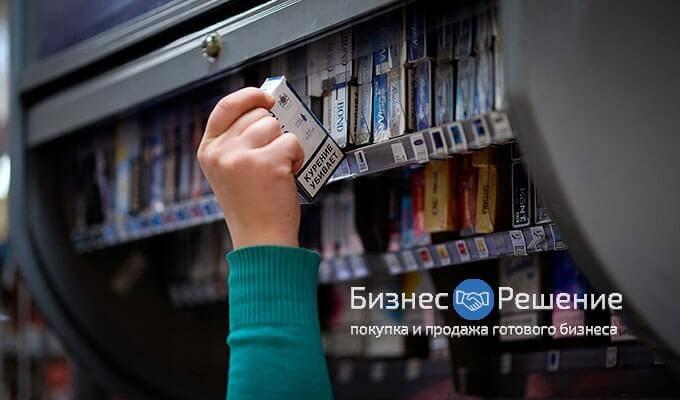 Купить сигареты у метро аэропорт где можно купить электронную сигарету новосибирск