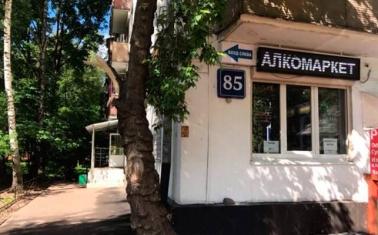 Популярный алко и продуктовый магазин, Новогиреево