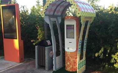 Сувенирный вендинг с чистой прибылью 330000 рублей
