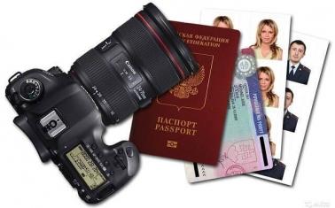 Рентабельное бюро переводов и фото на документы