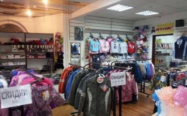 Прибыльный магазин детской одежды. м. Кунцевская