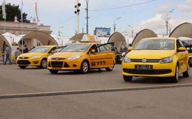 Прибыльная служба такси в г. Троицк