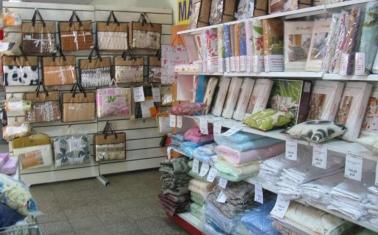 Выгодный бизнес по продаже текстиля для дома