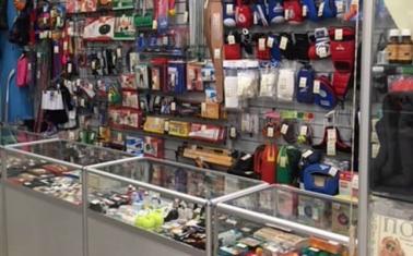 Специализированный магазин для спорта и рыбалки