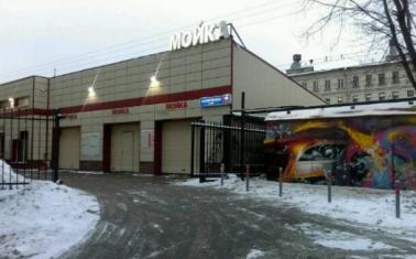 Автомойка в центре Москвы с наработанной клиентской базой